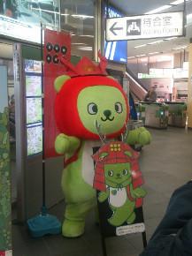 0110上田駅横5.jpg