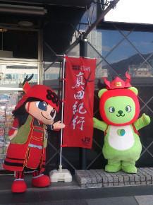 0110上田駅縦1.jpg