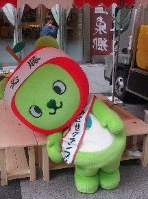 0829浜松縦4.jpg