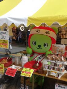 0829浜松縦6.jpg
