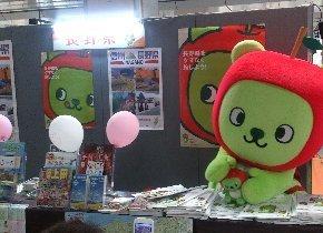 0914名古屋駅横2.jpg