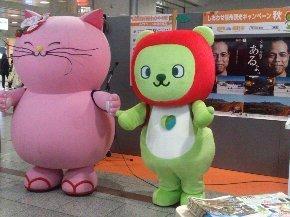 0914名古屋駅横6l.jpg
