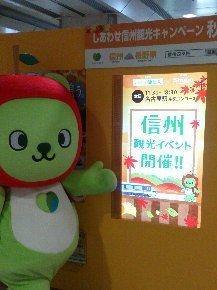 0914名古屋駅縦4l.jpg