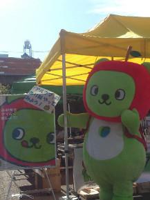 1003東山動植物園横2.jpg