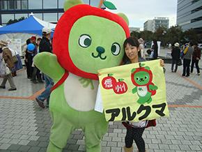 20131020084159.JPG
