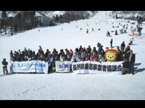 3白馬五竜スキー体験教室_190327_0050.jpg