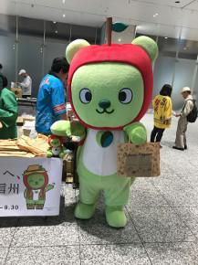 5月19日大宮駅_10.jpg