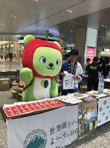 5月19日大宮駅_4.jpg