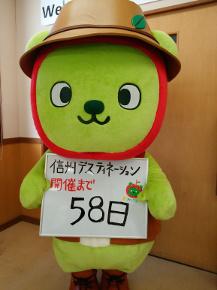 DSC_1165.jpg