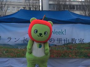 信州week横4.jpg