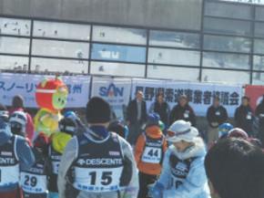白馬五竜スキー体験教室_190327_0058.jpg