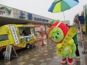 kamisato01.jpg