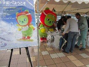 kamisato06.jpg