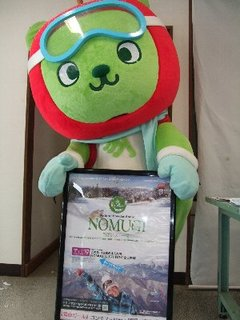 nomugi01.jpg