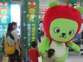 shizuoka5JPG.jpg