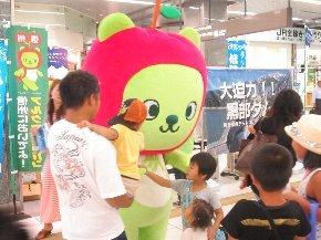shizuoka6JPG.jpg